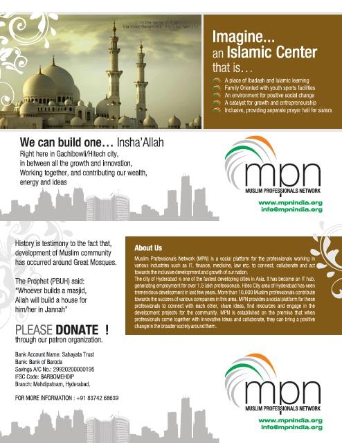 MPN flyer